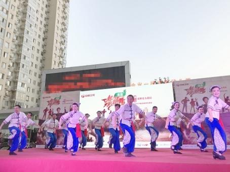 携手安徽卫视《一起来跳舞》 和郑州人民舞出健康